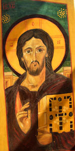 Christ Pantocrator of Mount Sina�